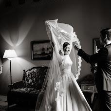 Wedding photographer Tatyana Avilova (Avilovaphoto). Photo of 03.04.2017