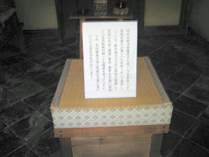 Photo: 天井の絵は 若沖 図 by FM