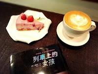 未央咖啡店