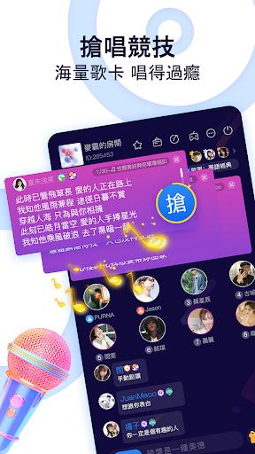 音覓-語音交友,超有趣的聊天遊戲陪玩軟體,用聲音來戀愛 screenshot 3