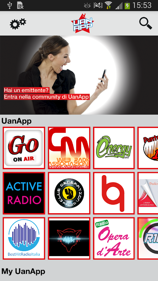 UanApp- screenshot