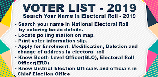Voter Id Card Form 6 In English Pdf