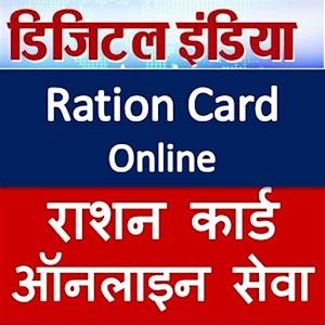 Ration card delhi online dating 4