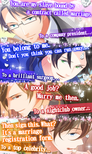 Contract Marriage Plus screenshot