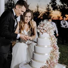 Fotografo di matrimoni Tanya Bogdan (tbogdan). Foto del 07.05.2019