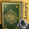 Amharic Quran in audio and text icon