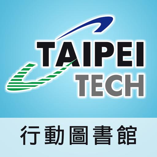 臺北科技大學圖書館 書籍 App LOGO-硬是要APP