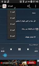 اغاني الفنانة وردة الجزائرية - screenshot thumbnail 05