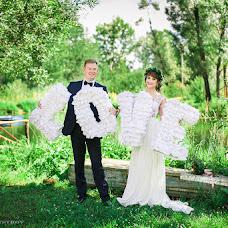 Wedding photographer Aleksandr Bystrov (AlexFoto). Photo of 24.02.2018