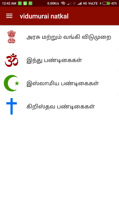 Tamil Calendar 2018 Rasi Palan, Panchangam Holiday- screenshot