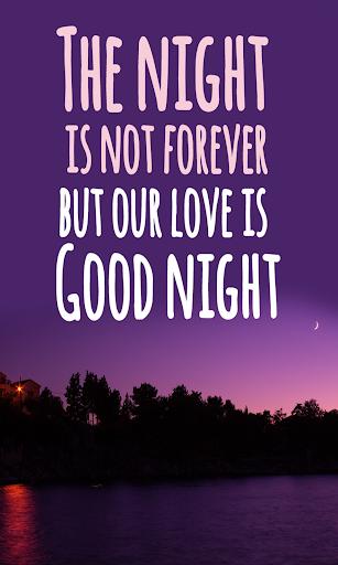 早上好 - 晚安