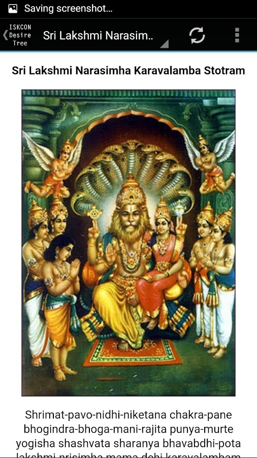 myrtcobbsor • Blog Archive • Lakshmi narasimha kavacham in tamil