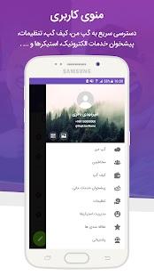 Gap Messenger - náhled
