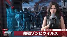 Zombie Siege: Last Civilizationのおすすめ画像1