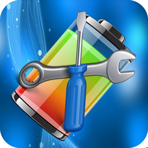 电池修复快 工具 App LOGO-APP試玩