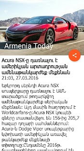 Armenia Today - Օրվա լուրերը - náhled