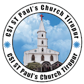 CSI St.Paul's Church Tirupur