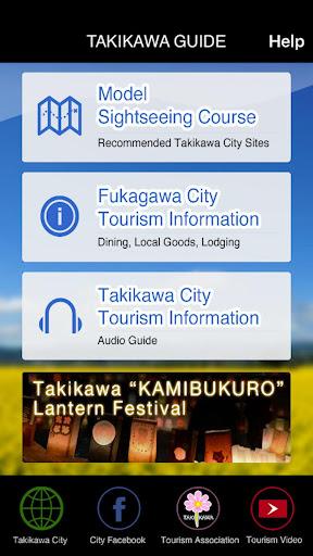 TAKIKAWA GUIDE 3.0.2 Windows u7528 1