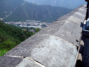 Photo: The Great Wall of China