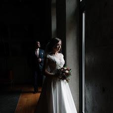 Wedding photographer Maksim Aksyutin (Aksutin). Photo of 03.09.2018