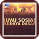 Ilmu Sosial Dan Budaya Download for PC Windows 10/8/7