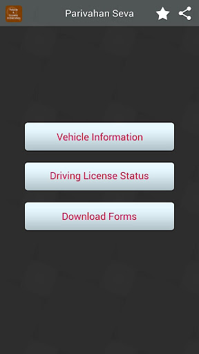 玩免費遊戲APP|下載RTO Vehicle & License Info app不用錢|硬是要APP