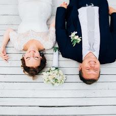 Wedding photographer Andrey Sitnik (sitnikphoto). Photo of 17.06.2014