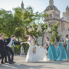 Fotógrafo de bodas Alvaro Gomez (alvarogomez). Foto del 16.06.2016