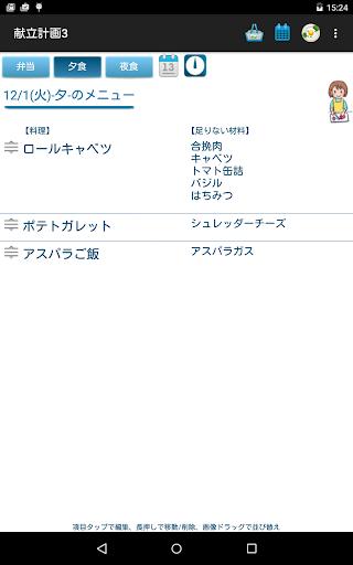 u732eu7acbu8a08u753b3 0.8.4 Windows u7528 7