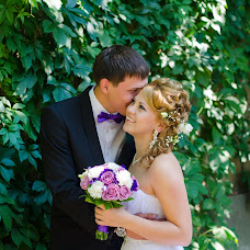Wedding photographer Natalya Galkina (galkinafoto). Photo of 08.09.2016