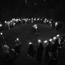 Wedding photographer Ilya Lobov (IlyaIlya). Photo of 12.10.2016