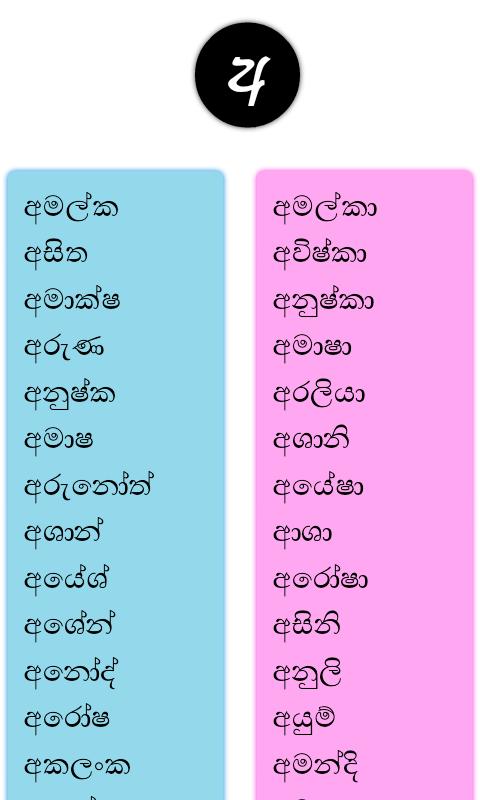 550 Jathaka Katha In Sinhala Pdf Download Revizionhard