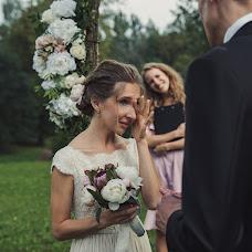 Wedding photographer Sergey Smirnov (Smirnovphoto). Photo of 11.09.2018