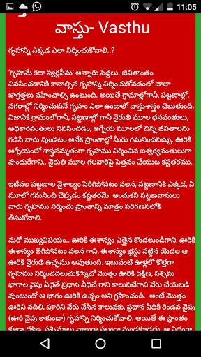 telugu jathakam based on date of birth