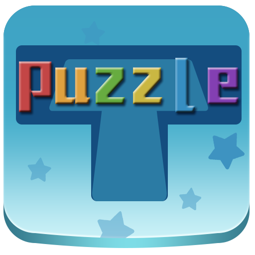 Puzzle Pass Game
