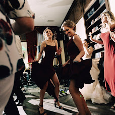 Wedding photographer Artem Kononov (feelthephoto). Photo of 11.11.2018