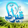 Qirat- قيراط icon