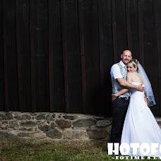 Wedding photographer Ondřej Totzauer (hotofoto). Photo of 01.03.2017