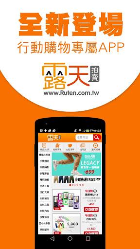 南昌機場始發時刻表 - 江西地圖 Jiangxi Map - 美景旅遊網