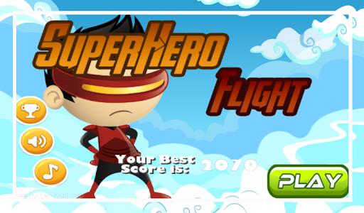 超級英雄的飛行冒險