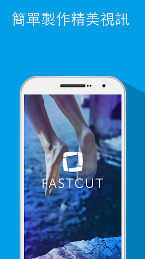 Fastcut - for fantastic videos
