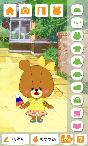 玩免費休閒APP 下載Dress Up Game LuluLolo app不用錢 硬是要APP