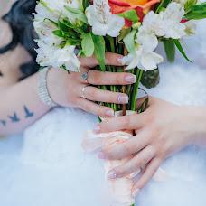 Wedding photographer Ekaterina Vlasova (EVlasova). Photo of 18.07.2016