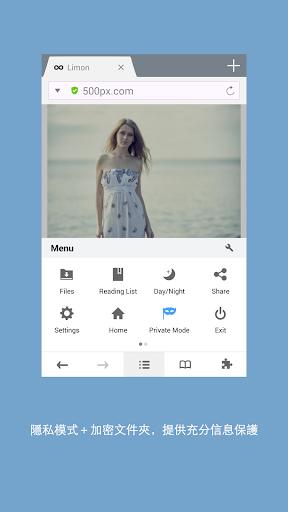 Sony / SE (Android) - [分享]便宜的NFC Tag應用和偽裝成Sony 的SmartTag教學 - 手機討論區 - Mobile01