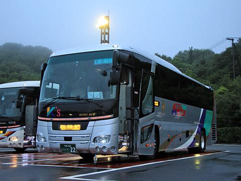 琴平バス「コトバスエクスプレス」 福岡~高松・徳島・鳴門線 ・・22