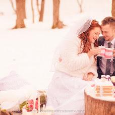 Wedding photographer Andrey Starikov (AndrewStarikov). Photo of 08.01.2015