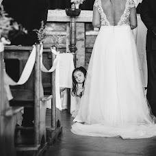 Hochzeitsfotograf José maría Jáuregui (jauregui). Foto vom 27.11.2017