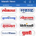 Marathi Newspaper All News icon