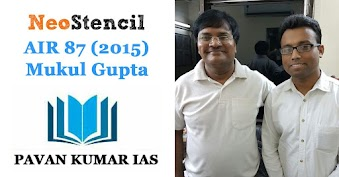 Public Administration Strategy For Civil Services by Mukul Gupta (AIR 87), 2015