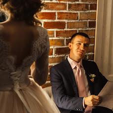 Wedding photographer Evgeniy Kryukov (kryukov). Photo of 13.06.2017